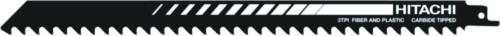 Hikoki (Hitachi) Šabľový pílový list  752037