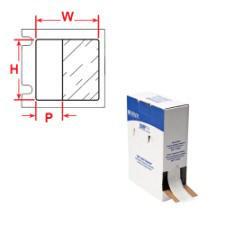 Brady Printlabels BM71-32-427 1000PC