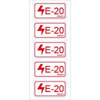 Brady Energy source label electrical 20 5PC