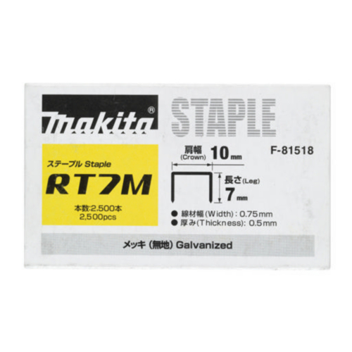 Makita Sponky 7MM