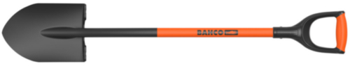 BAHC ROUND MOUTH SHOVEL LST-80121